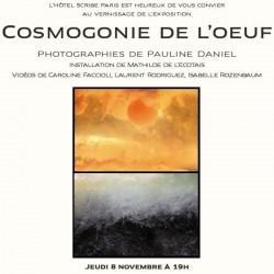 Invitation_-_Cosmogonie-oeuf-images-hotel-scribe-paris-pauline-daniel