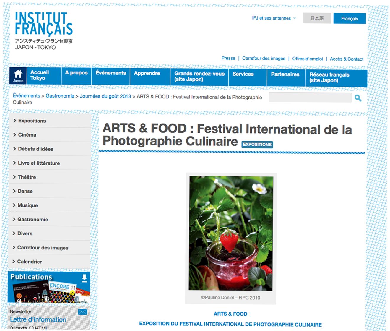 Art and food institut fran ais internationaux - Salon international de la photographie ...